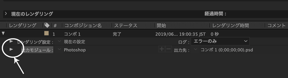 After Effects 画像 書き出し