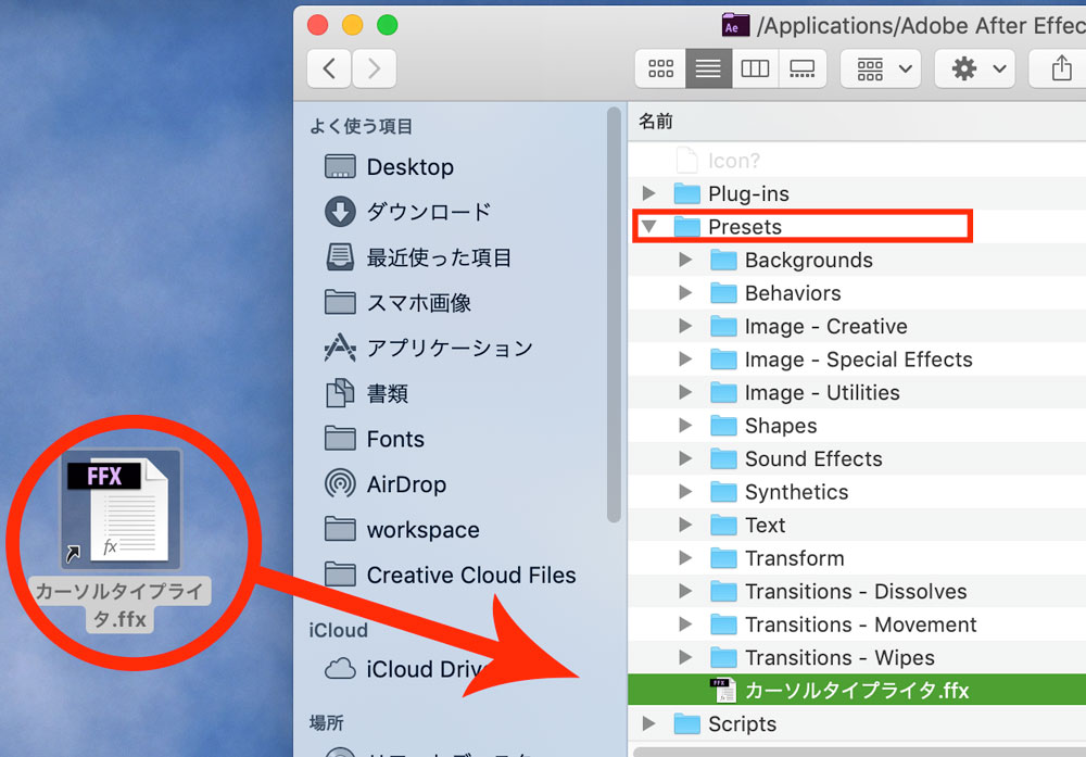 After Effects タイピング