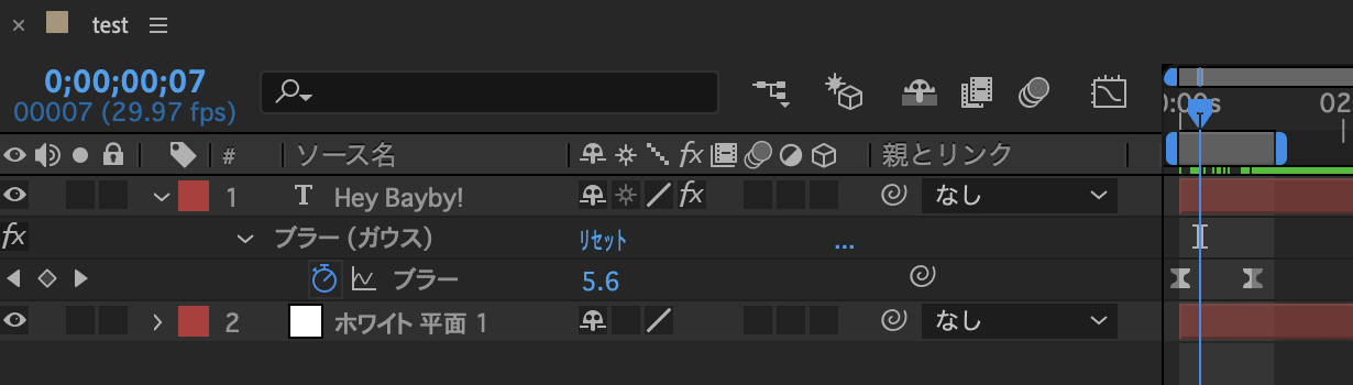 after effects ブラー